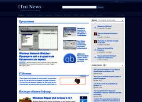itninews.com