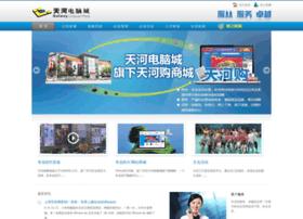 itnow.com.cn