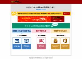 itnp.net