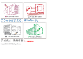 ito-gakuen.ed.jp
