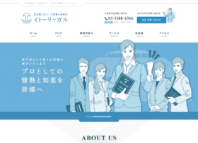 ito-legal.co.jp