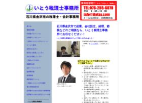 ito-tax.com