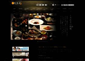 ito-yukitei.com