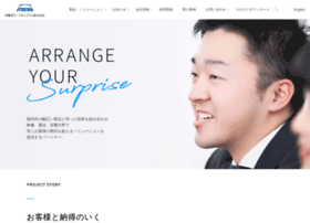 itochu-cable.co.jp