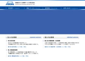 itochuiis.co.jp