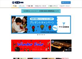 itogakki.co.jp