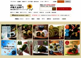 itohkyuemon.co.jp