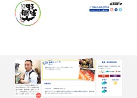 itohsports.jp