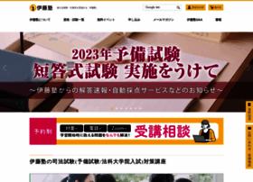 itojuku.co.jp