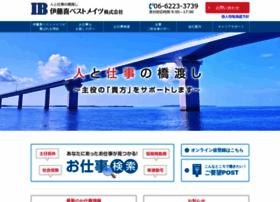 itokibm.co.jp