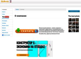 itokna.ru