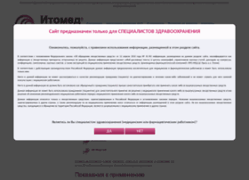 itomed.ru