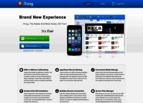 itong.tongbu.com