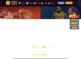 itools2014.com