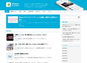 itorisetsu.jp