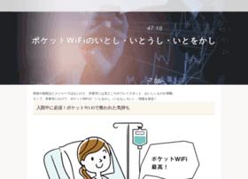 itoshiitocity.com