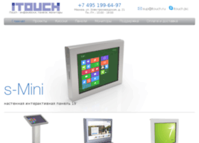itouch.ru