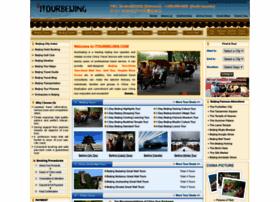 itourbeijing.com