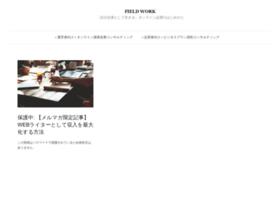 itoyoji01.com