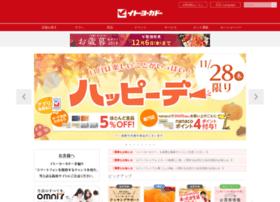itoyokado.co.jp
