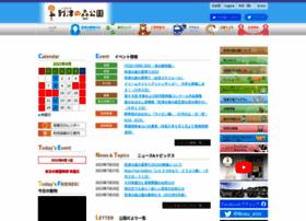 itozu-zoo.jp