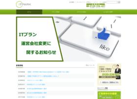 itpark.ne.jp