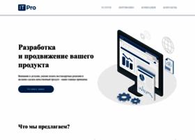 itpro.ru