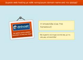 itprosat.com