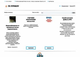 itpskov.ru