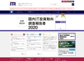 itr.co.jp