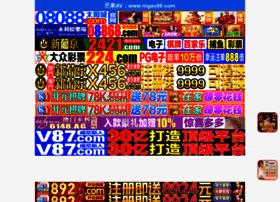 itrackprogps.com
