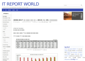 itreport.co.kr