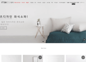 its-design.co.kr