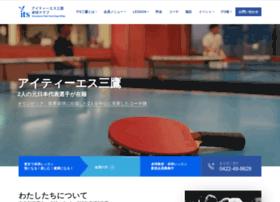 its-mitaka.co.jp