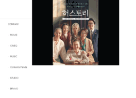 its-new.co.kr