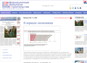 its.grandsmeta.ru