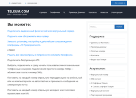 itsaray.ru