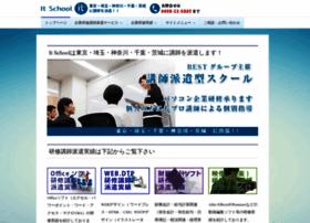 itschool-best.jp