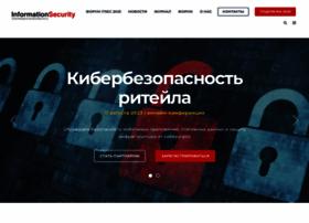 itsec.ru