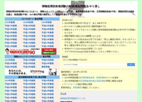 itsiken.com