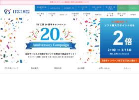 itskoubou.com