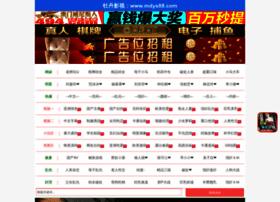 itsolutionguy.com