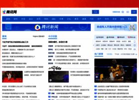 itsong.com