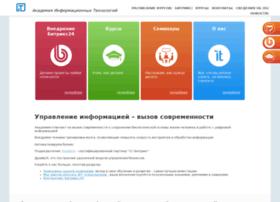 itstudy.ru