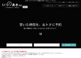 itsuaki.com