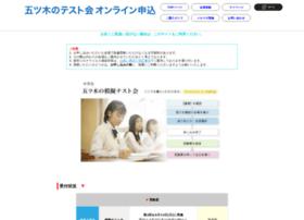 itsuki-s.com
