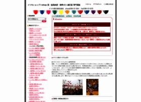 itsumo.shop-pro.jp