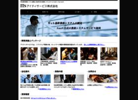 itsvc.net