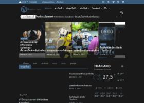 itthainews.com