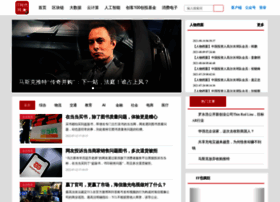 ittime.com.cn